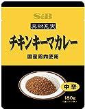 エスビー 具材充実 チキンキーマカレー 中辛 国産鶏肉使用(180g)