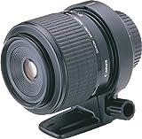 Canon EF MP-E Macro-objectif 65 mm f/2.8