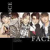 Yawn / Da-iCE