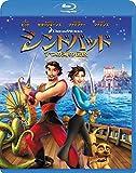 シンドバッド 7つの海の伝説[Blu-ray/ブルーレイ]