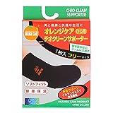 オレンジケア チオクリーンサポーター ひじ用 フリーサイズ(1枚入)