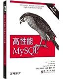 High Performance MySQL ( 3rd Edition ) (MySQL flagship masterpiece surprise offer comprehensive upgrade ) skl(Chinese Edition)