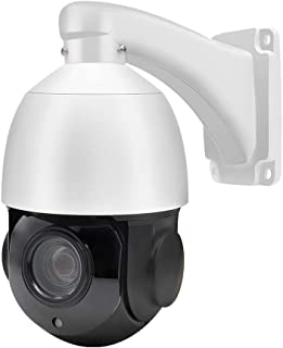 (Hikvision Compatible) 5MP Outdoor Security PTZ Camera, Pan/Tilt/4.7mm~84.6mm 18X Optical Zoom, Smart IR Night Vision, Sup...
