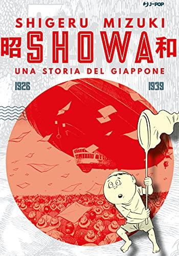 Showa (Vol. 1)