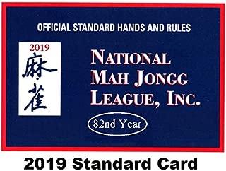 National Mah Jongg League 2019 Standard Size Card - Mah Jongg Card