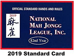 official standard hands and rules mah jongg