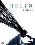 HELIX -黒い遺伝子- シーズン1 COMPLETE BOX[Blu-ray/ブルーレイ]