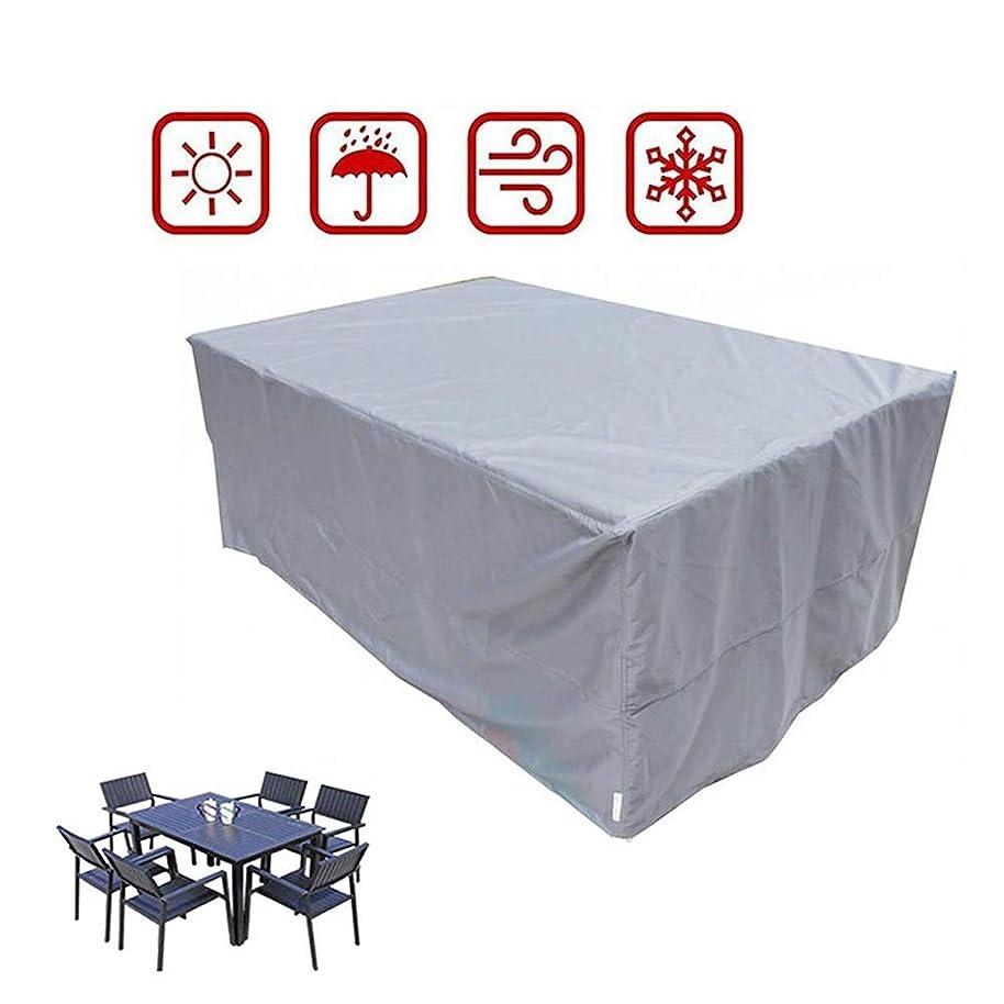 ピケナインへ執着LITINGFC ガーデン家具カバーオックスフォード布長方形ラタン家具セット防水防塵カバー屋外パティオ、23サイズ (Color : Gray, Size : 150x130x90cm)