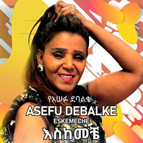 Asefu Debalke