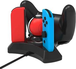 Xboun Nintendo switchジョイコン Joy-Con充電スタンド& Proコントローラー充電スタンド&モンスターボールPLUS 4in1多機能充電スタンド 充電指示LED付き 過電圧/過電流/ショート回路保護 (Nintendo switch4in1多機能充電スタンド)
