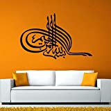 XCSJX Dios Etiqueta de la Pared Alá Corán Islam musulmán Que Habla árabe islámico Mezquita Pared Ventana Arte Pegatina Vinilo Mural extraíble 92x58cm Personalizable