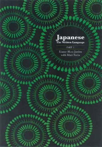 Japanese: The Written Language: Part 1, Volume 1: Katakana