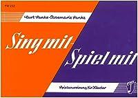 Noten für Klavier Sanke 9783872523495