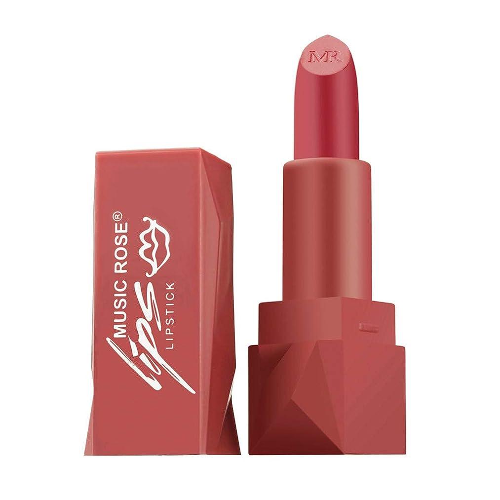 口紅MUSIC ROSE マットマットベルベットテクスチャ口紅 6色 薄くて軽い 発色 華やかなセクシーな口紅 2019年人気の色番号 ブロガーが推奨 (#03)