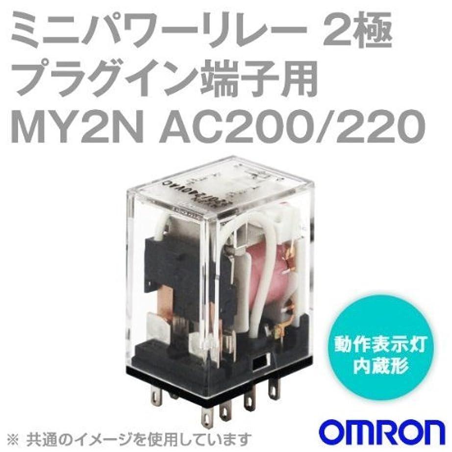 政府めまいスクラッチオムロン(OMRON) MY2N AC200/220 ミニパワーリレー NN
