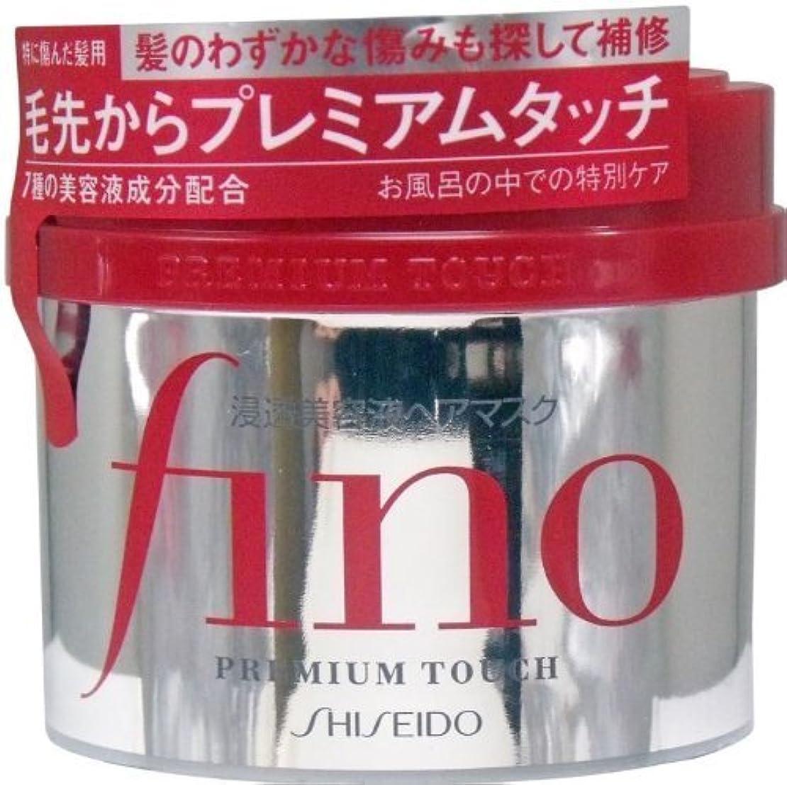 アラームの中でリングフィーノ プレミアムタッチ 浸透美容液ヘアマスク ヘアトリートメント 230g「2点セット」