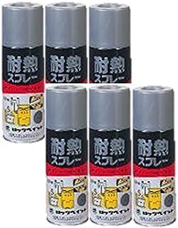 【ケース】ロック 耐熱スプレー ツヤ消しシルバー H62-0211 300ml 6本