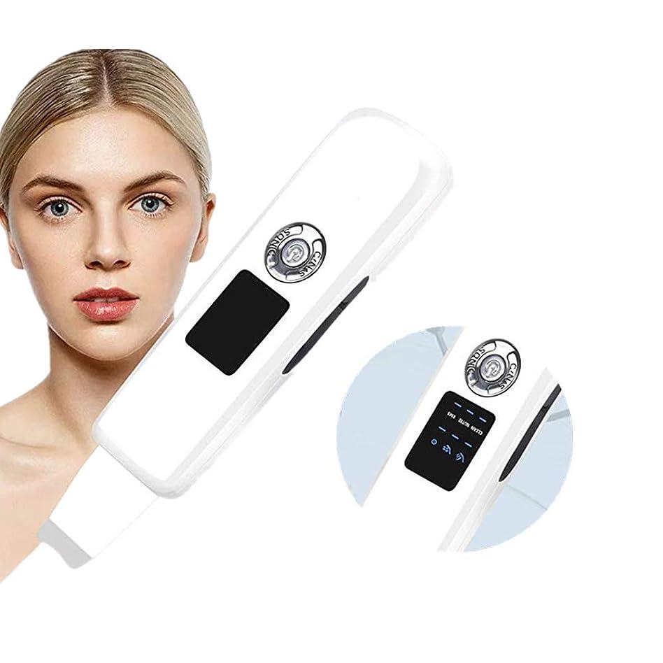 まっすぐにする紀元前品顔の皮膚スクラバー、ジェントルは男性女性ネックホワイトニングTighting若返りのためのリフティング&ファーミングツール、ブラックヘッドコメド毛穴クリーナー死んだ皮膚角質層の抽出を削除します
