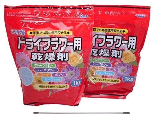 ドライフラワーシリカゲル 1kg 2袋セット 2kg 細粒タイプ