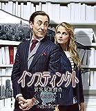 インスティンクト -異常犯罪捜査- シーズン1<トク選BOX>[DVD]