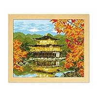 オリムパス製絲 ししゅうキット フレーム 秋の金閣寺 7416