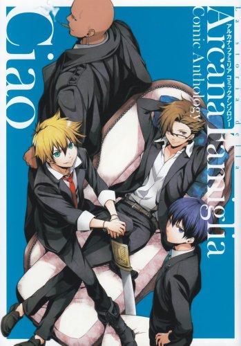 Arcana Familia Comic Anthology Ciao (Sylph Comics 41-2) (2012) ISBN: 4048868411 [Japanese Import]