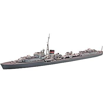 青島文化教材社 1/700 ウォーターラインシリーズ No.914 イギリス海軍 駆逐艦 ジャーヴィス プラモデル