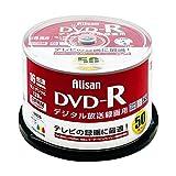 アリサン DVD-R 1回録画用 4.7GB 50枚スピンドル 片面1-16倍速 ホワイトレーベル AL-DVDR16XCPRMX50SP 小
