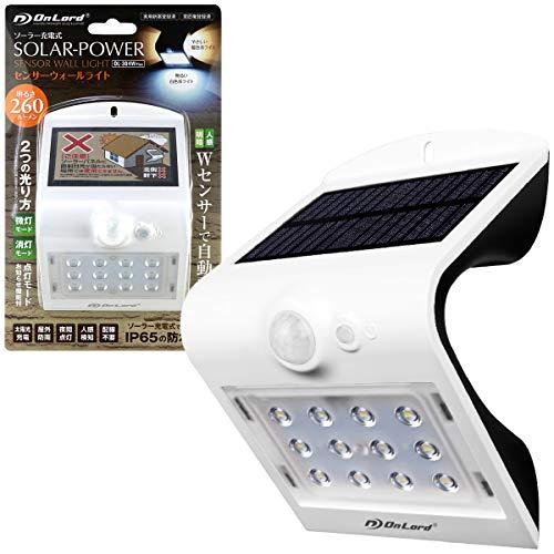 オンロード(OnLord) センサーライト ソーラーライト LED 屋外 人感センサー 防塵 防水 IP65 OL-304W Plus