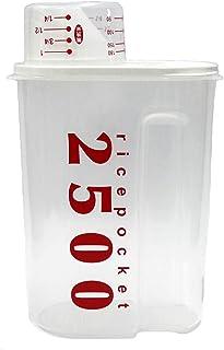 タケヤ化学工業 TAKEYA EASY TO USE ライスポケット2.0 レッド