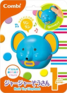 Combi Bath Toy Elephant