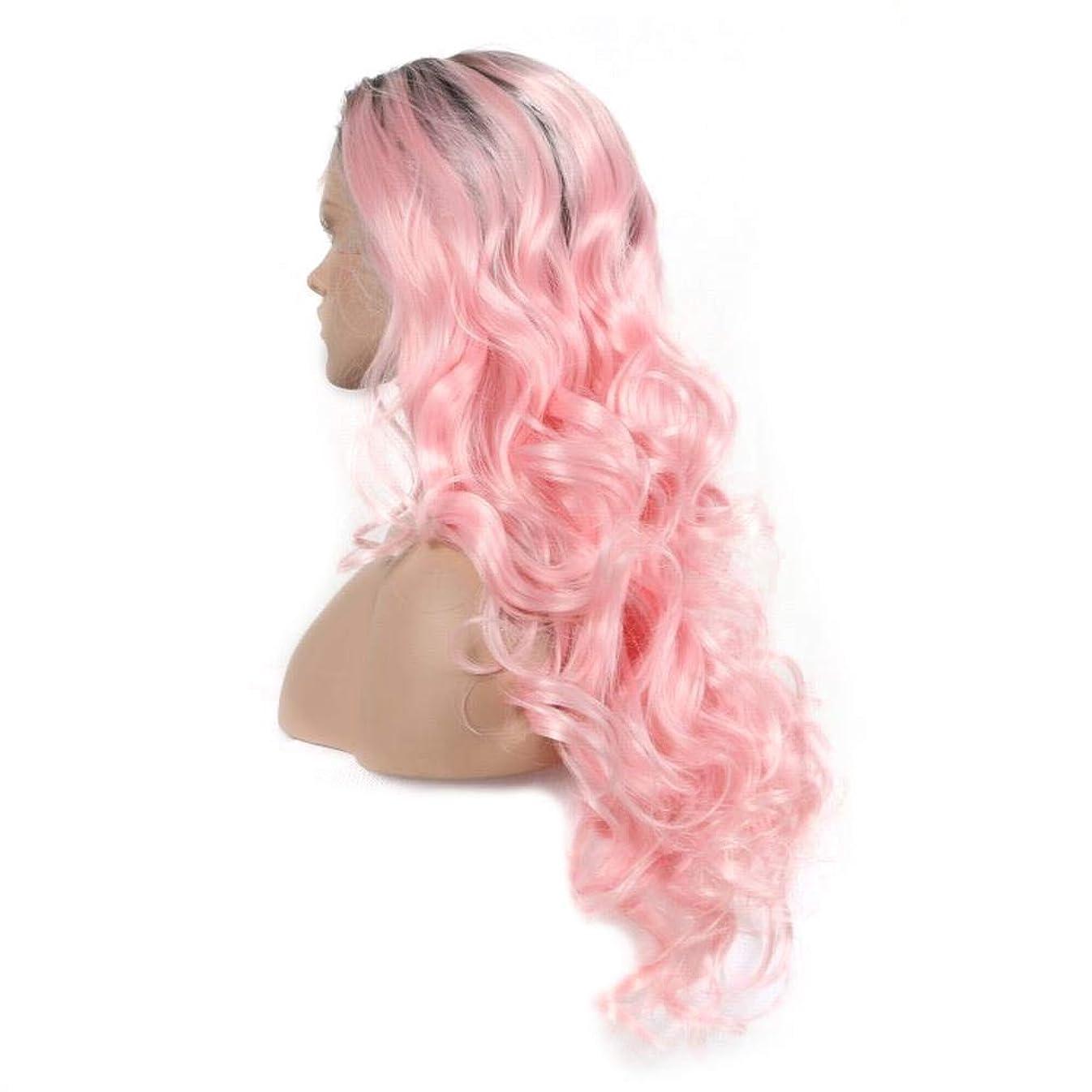 故意にクレタ良いBOBIDYEE 女性の長い巻き毛のフロントレースグラデーションピンクのかつら合成髪のレースのかつらロールプレイングかつら (色 : ピンク)