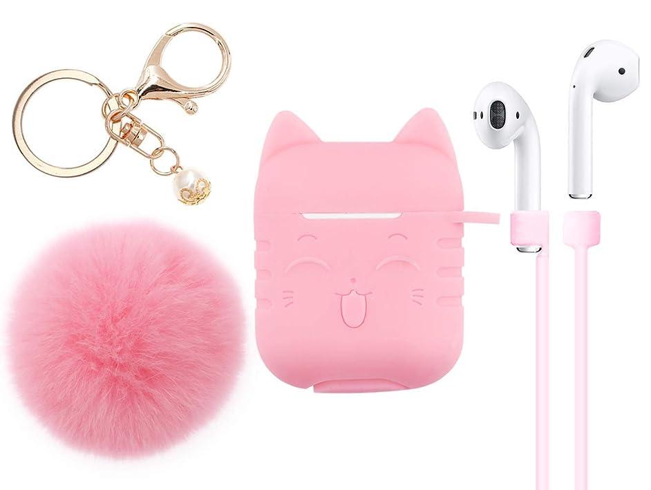 意図的コインランドリーその間A-Focus AirPodsケース AirPodsカバー [ファーボール付き] [金属 ゴールドメッキ カラビナ付き] [AirPodsストラップ付き] 猫デザイン ファーボール6センチ 女性向け可愛いAirPodsケース Pink