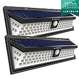 Lamake 2020改良版 超超明るい センサーライト ソーラー充電 三つ照明モード 明暗センサー 取付簡単 2pack
