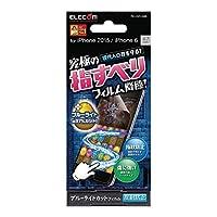 エレコム iPhone 6/6s/ゲームフィルム/ブルーライトカット/反射防止
