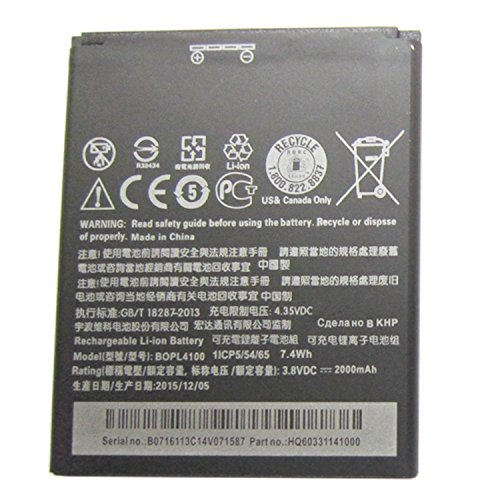 DOOR OF FASHION Battery Compatible for HTC Desire 526