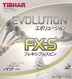 TIBHAR Evolution FX-S Table Tennis Rubber