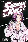 SHAMAN KING(6) (マガジンエッジKC)