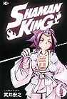 KC完結版 SHAMAN KING 第6巻
