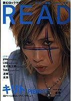 READ―読むロックマガジン (#001) (TJ mook)