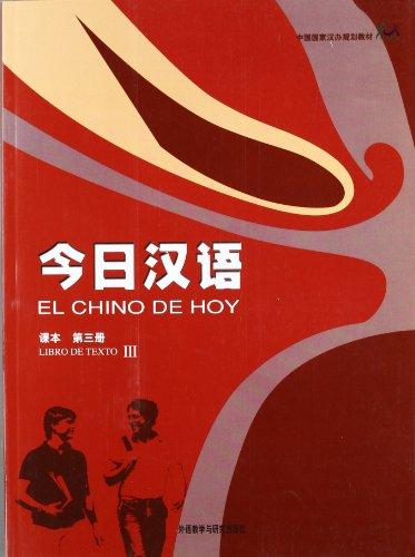 El chino de hoy 3 libro de texto