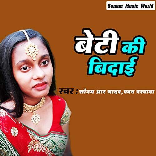 Sonam R Yadav & Pawan Parwana