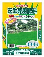大宮グリーンサービス 芝生専用肥料 有機入り 3kg