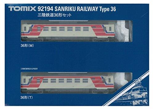 TOMIX Nゲージ 三陸鉄道36形 セット 92194 鉄道模型 ディーゼルカー
