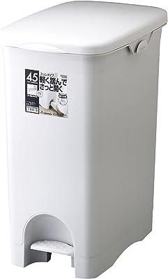 リス ゴミ箱 H&H 45PS ペダルペール ポリ袋フック付 グレー 45L 日本製