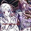 I/O drama CD