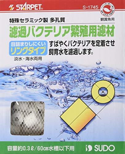 スドー 濾過バクテリア繁殖用濾材 リングタイプ 0.3L