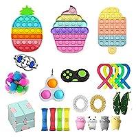 フィジットのおもちゃのパック、ポップバブル安い感覚の指のおもちゃのおもちゃセットストレスリリーフのおもちゃ子供アダルトのための大理石のメッシュポップ不安チューブ (Color : Fidget Toy-16)