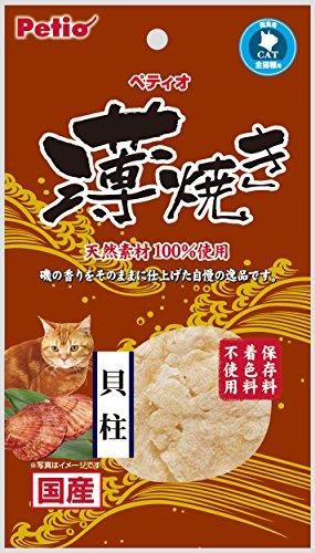 ペティオ(Petio)猫用おやつ薄焼き貝柱4g