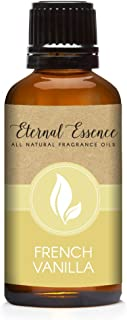 All Natural Fragrance Oil - French Vanilla - 30ML